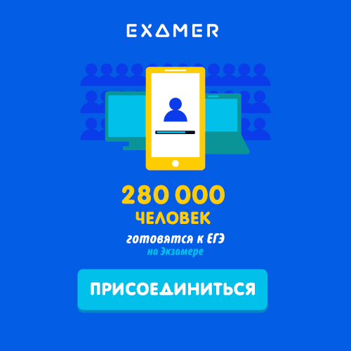 Как подготовиться к егэ по русскому языку: советы и рекомендации