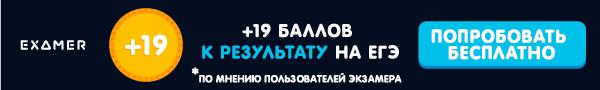 Готовимся к ОГЭ по русскому языку, самостоятельно с нуля до результата