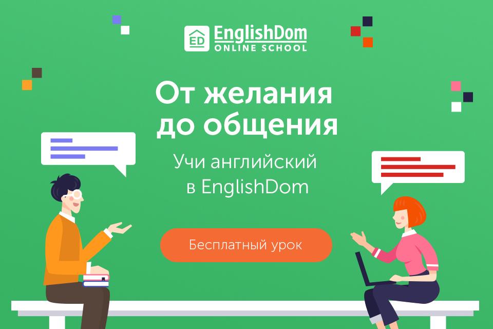 английский язык с 0 самоучитель бесплатно